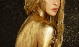 Don't miss SHAKIRA on her El Dorado World Tour in 2017 and 2018.